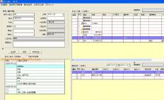 R9.CRM客户管理软件 V5.01