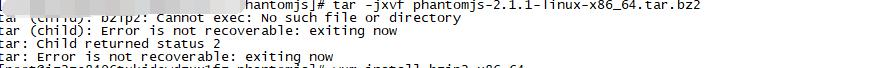 centos下安装phantomjs过程详解
