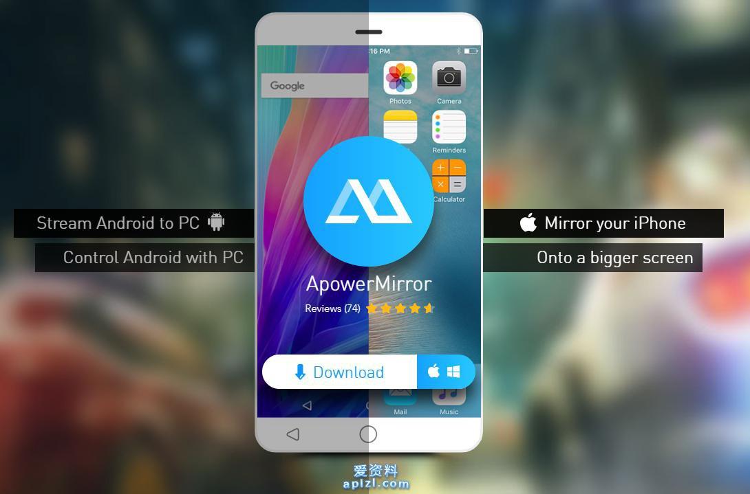 ApowerMirror Android iOS投屏软件